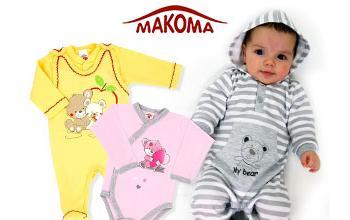 Vente privée MAKOMA sur Bébé Boutik