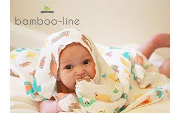 Vente privée BAMBOO-LINE sur Bébé Boutik