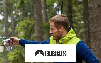 ELBRUS en promo chez PRIVATESPORTSHOP