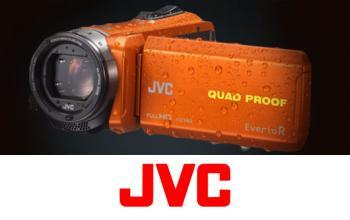 Vente privee JVC sur PrivateSportShop