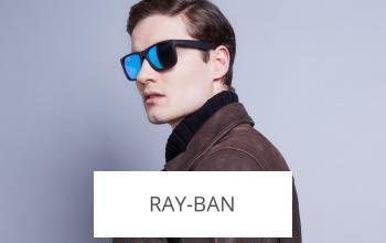 RAY-BAN en soldes sur SHOWROOMPRIVÉ