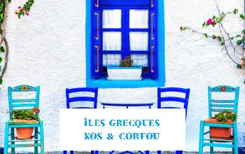 Vente privée ILES GRECQUES : KOS  CORFOU sur ShowRoomPrivé Voyage