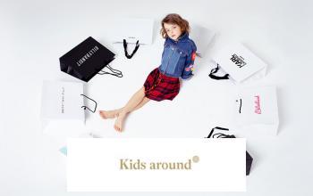 KIDS AROUND en vente privée sur VEEPEE