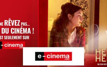 Vente privée E-CINEMA sur Vente-Privee.fr