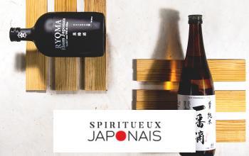 SPIRITUEUX JAPONAIS en soldes sur VEEPEE