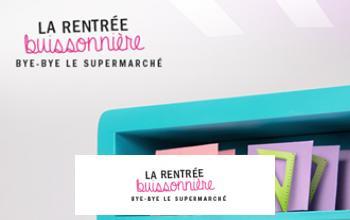 Vente privee RENTREE DES CLASSES sur Vente-Privee.fr