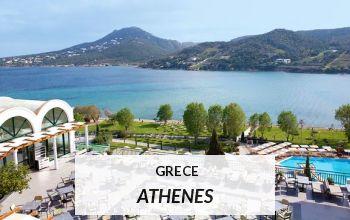 Vente privée GRECE ATHENES sur VoyagePrivé