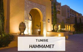 Vente privée TUNISIE HAMMAMET sur VoyagePrivé