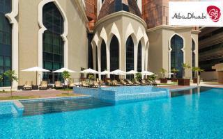 Vente privée ABU DHABI A -44% sur VoyagePrivé