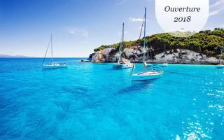 Vente privée CORFOU A -42% sur VoyagePrivé